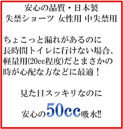 女性用 失禁パンツ 2枚セット ドット柄 日本製 50cc吸水 尿臭を落とす つけ置き洗剤付 (2L, ベージュ&グレー)
