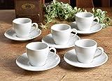 【白い食器】高級白磁World Porcelain エスプレッソ デミタスカップ&ソーサー5客セット
