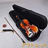 Nicolo Santi NSN60S バイオリン 初心者セット マイスター茂木監修 (ニコロサンティ)