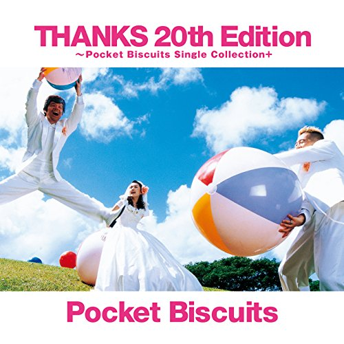 THANKS 20th Edition ~Pocket Bi...