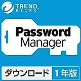トレンドマイクロ パスワードマネージャー (最新) | 1年版 | オンラインコード版