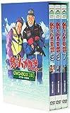 釣りバカ日誌 DVD-BOX Vol.3