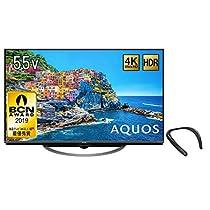 シャープ 55V型 液晶 テレビ AQUOS 4T-C55AJ1 4K Android TV 回転式スタンド 2018年モデル(ネックスピーカー付)