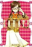 からっと! 1 (コミックアヴァルス)