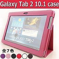 Eisyodo サムスン Galaxy Tab 2 (10.1) ケース P5100 上質PUレザーケース スタンドタイプ docomo tablet スマート カバー サムスン ギャラクシー Android4.0 タブレットPC case SC-01D 兼用 White