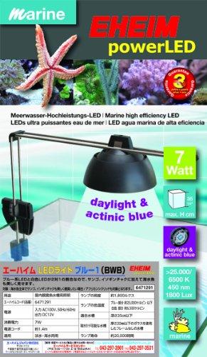RoomClip商品情報 - エーハイム LEDライトブルー1(BWB)