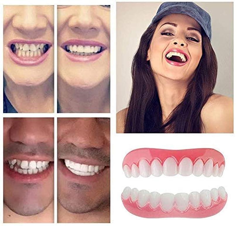 細心の二ピストル4ペアブレーススナップパーフェクトスマイルベニア義歯-上下の歯の義歯が白い歯を美しく、美しくするための義歯
