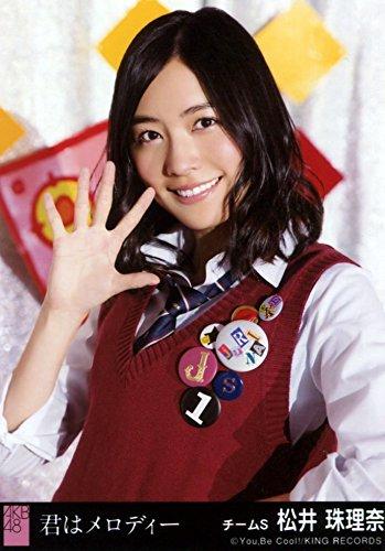 AKB48 公式生写真 君はメロディー 劇場盤 Gonna Jump Ver. 【松井珠理奈】 -