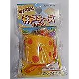 ご当地キューピー 神戸限定 神戸チーズ 兵庫 根付けストラップ コスチュームキューピー QP