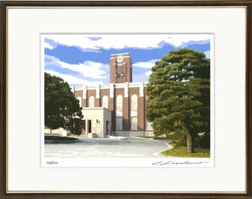 京都大学風景 限定オリジナル版画 版画額装 48x40cm