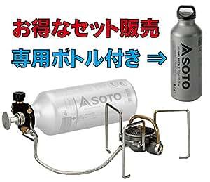 ソト(SOTO) MUKAストーブ 700ml専用燃料ボトルセット SOD-371-07S
