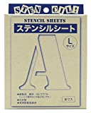 ステンシル L 紙製 シート 54ピース(英数文字数47)文字丈約76mm