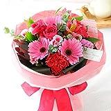 花由 そのままブーケ(花束) ホットピンク 日時指定便 フラワーギフト 花束 誕生日プレゼント 女性 お祝い 結婚祝い 退職祝い