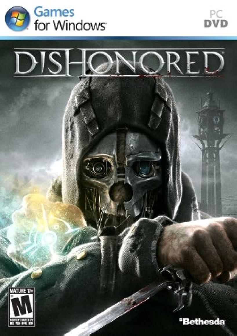 液化する祭り歌Dishonored (輸入版:北米)