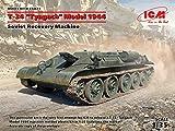 ICM 1/35 ソビエト軍 T-34 Tyagach 1944 戦車回収車 プラモデル 35371
