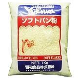 雪和食品 ソフトパン粉 1kg