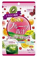 ユーワ おいしいフルーツ青汁 コラーゲン&プラセンタ 3g×7包×5個セット