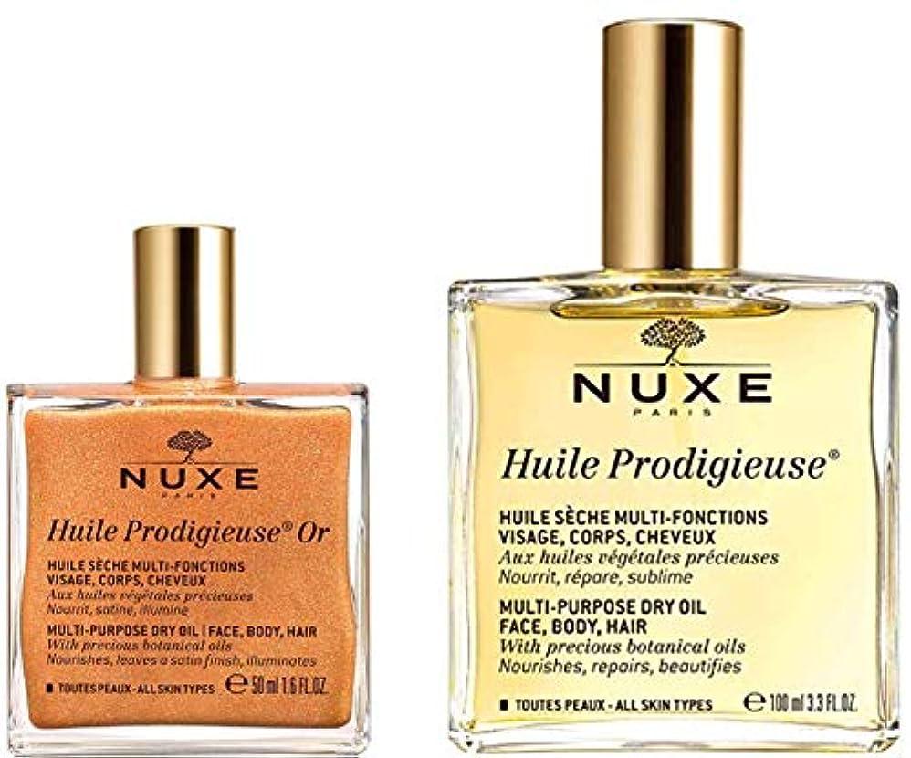 ニュクス プロディジューオイル N 100ml + プロディジュー ゴールド オイル 50ml セット (新処方) NUXE