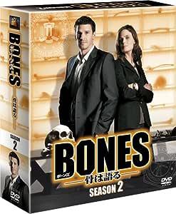 BONES -骨は語る- シーズン2 (SEASONSコンパクト・ボックス) [DVD]