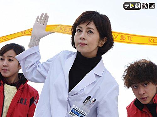 科捜研の女スペシャル(2017年10月15日放送)