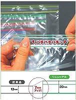 ミニグリップ JG-L(チャック色:透明)チャック付ビニール袋 340x480mm 800枚入