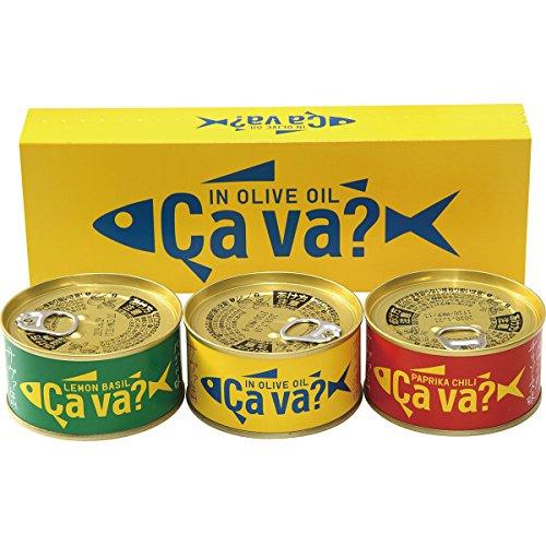 岩手県産 サヴァ缶アソート3個セット