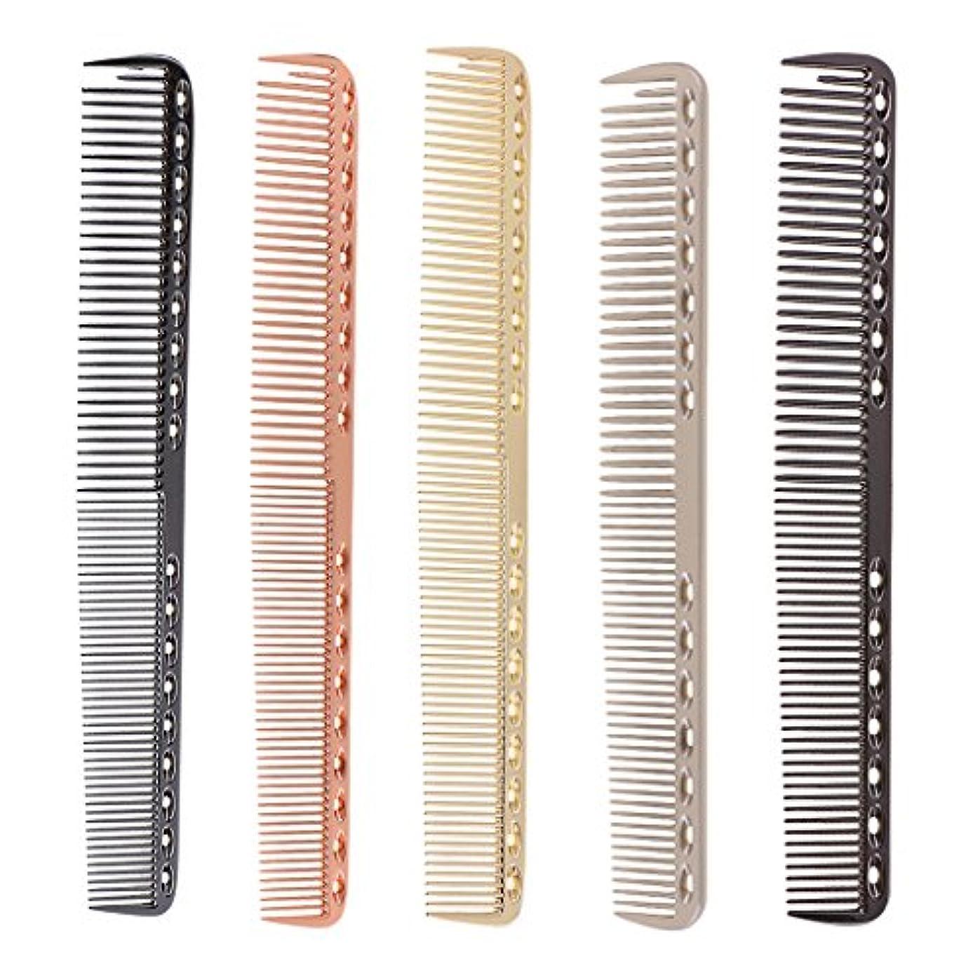 髄クリエイティブ段落Kesoto 5個入り 髪の櫛 櫛 超軽量 アルミ サロン 理髪師 ヘアカット ヘアカッティング