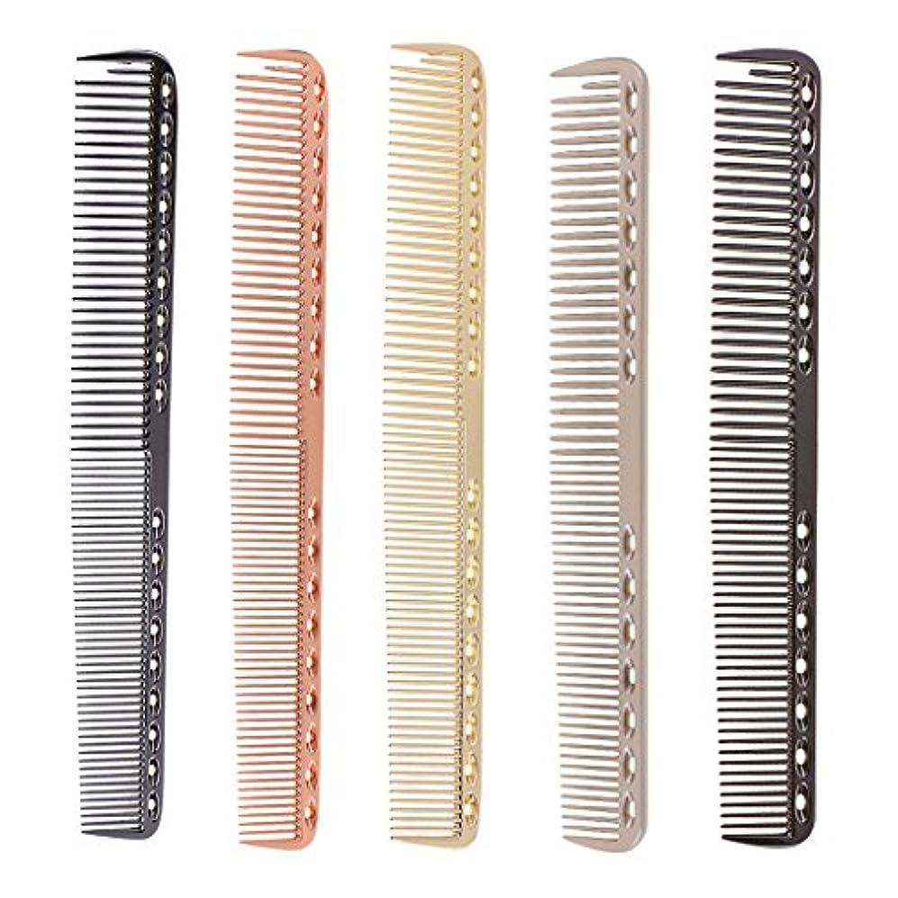 Kesoto 5個入り 髪の櫛 櫛 超軽量 アルミ サロン 理髪師 ヘアカット ヘアカッティング