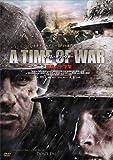 A TIME OF WAR 戦場の十字架 [DVD]