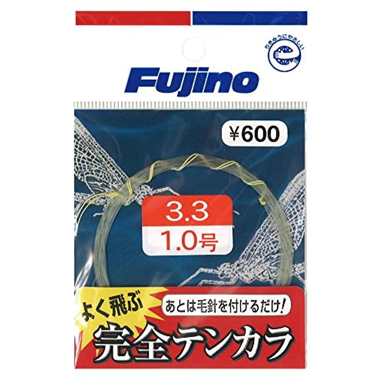 だます十分です裏切りFujino(フジノ) ライン 完全テンカラ 3.3m 1.2号