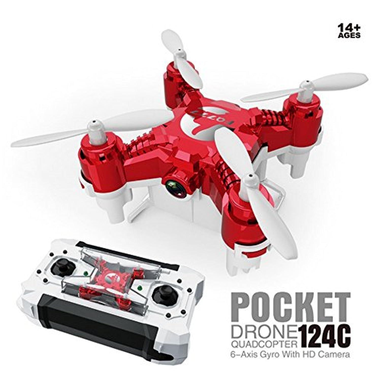 FQ777 124C 2.4GHz 4CH 6軸ジャイロ 2.0MP カメラ ミニドローン RC ラジコン クアッドコプター マルチコプター ヘッドレスモード ワンキーリターン (レッド)