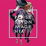 「POSSESSION MAGENTA」キャラクターCD Vol.2 光介&大河 画像