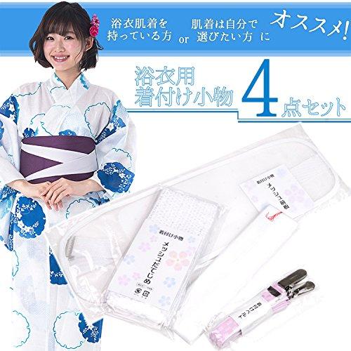 (キョウエツ) KYOETSU 着付けセット 浴衣用 和装小物4点セット (板付きメッシュ夏前板/着付けベルト/絽腰紐/メッシュマジックベルト)