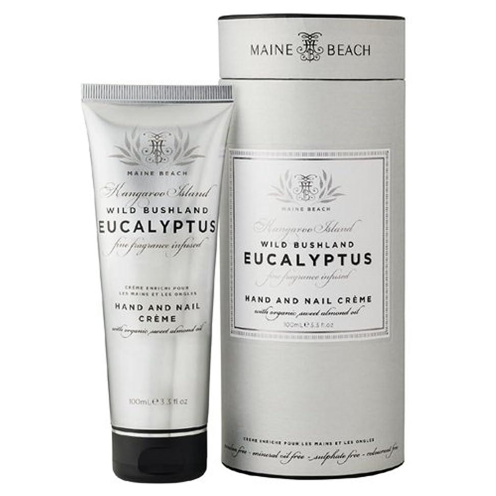 天使狂う道徳のMAINE BEACH マインビーチ Eucalyptus Series ユーカリオイル ハンド&ネイルクリーム