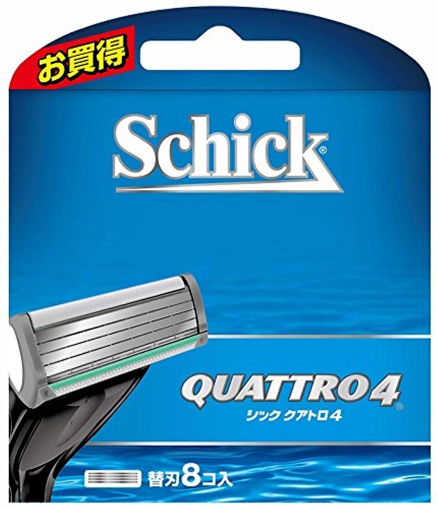 残高説明あいさつシック Schick クアトロ4 4枚刃 替刃 (8コ入)