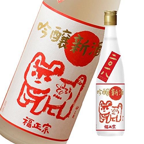 2018年 吟醸新酒 純米大吟醸 500mL [酒歳時記] ...