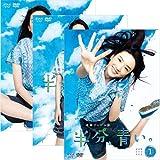 連続テレビ小説 半分、青い。 完全版 DVD-BOX 全3巻セット