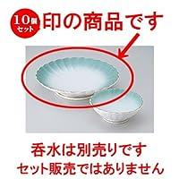 10個セット ヒスイ吹菊形天皿 [ 21 x 4.5cm ] 【 天皿 】 【 料亭 旅館 和食器 飲食店 業務用 】