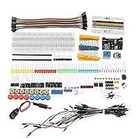 Prament 電子部品ジュニアキット抵抗ブレッドボードの電源モジュール Arduino プラスチックボックスパッケージ