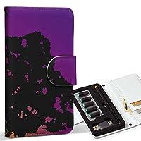 スマコレ ploom TECH プルームテック 専用 レザーケース 手帳型 タバコ ケース カバー 合皮 ケース カバー 収納 プルームケース デザイン 革 写真・風景 景色 風景 イラスト 002453