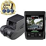 コムテック 駐車監視機能搭載ドライブレコーダー HDR-751GP 200万画素 Full HD 日本製 3年保証  常時録画 衝撃録画 GPS レーダー探知機連携 補償サービス2万円 HDR-751GP
