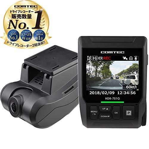 コムテック 駐車監視機能搭載ドライブレコーダー HDR-751GP 200万画素 Full HD 日本製 3年保証  常時録画 ...