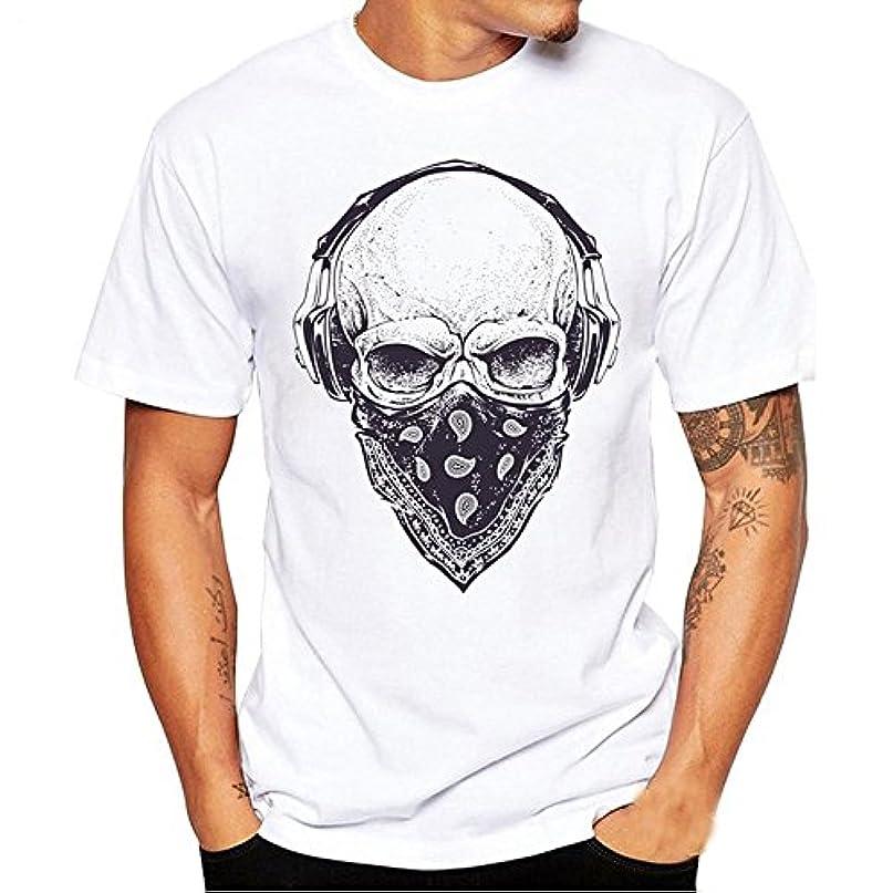 実験的ユーザー地域Racazing 半袖 Tシャツ 大きいサイズ メンズ 薄手 かっこいい 人気 ヘッドホン骷髅柄 Tシャツ カジュアル 日常 快適 Tシャツ メンズ サイズ ブラウス トップス ファッション 通勤 通学 プリント T-shirt for men