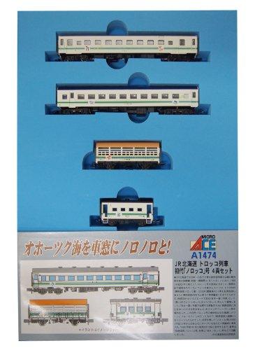 Nゲージ A1474 JR北海道 トロッコ列車 初代「ノロッコ」号 4両セット