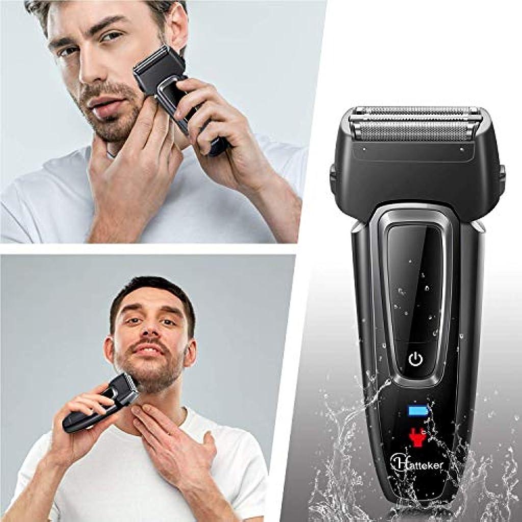 仕方非難する縫う電気シェーバー メンズ 髭剃り 電動 男性用 往復式 3枚刃 USB充電式 お風呂剃り & 丸洗い可 旅行
