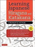 Learning Jpn Hiragana & Katakana
