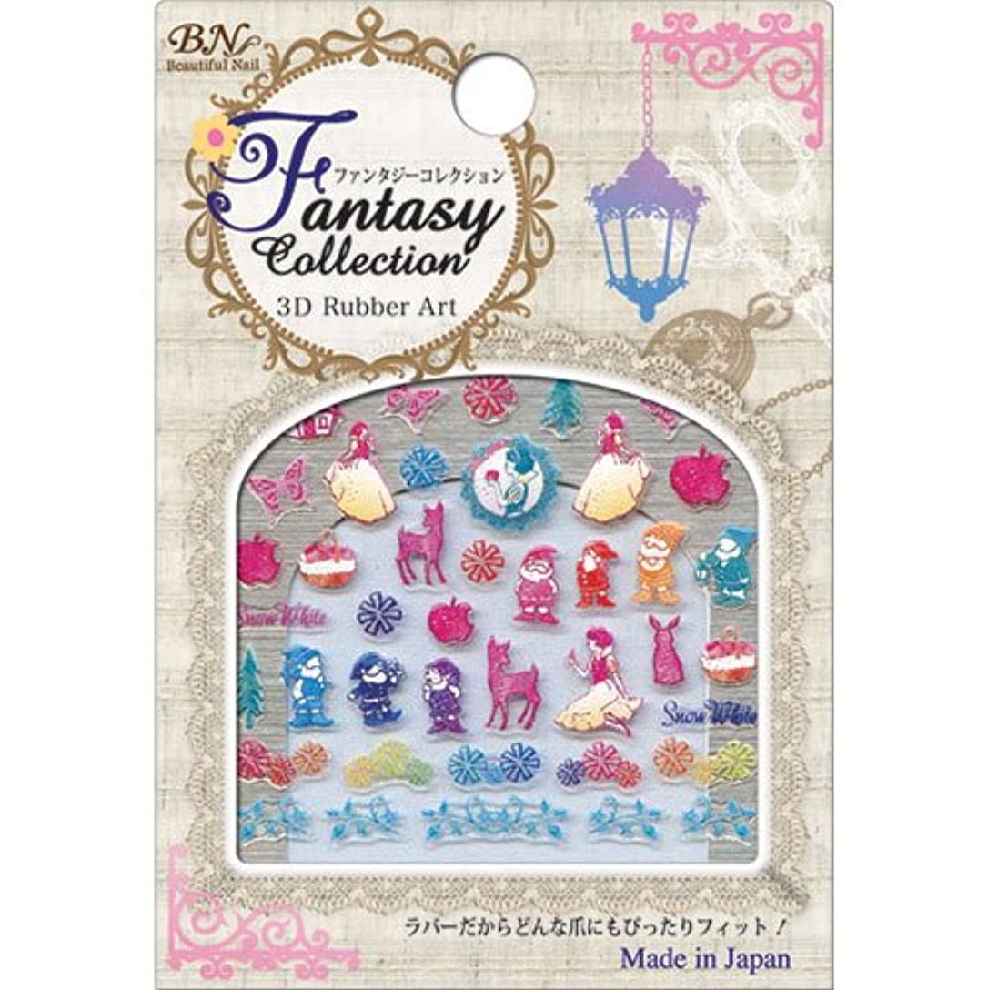 夜間熱心フィードバックビーエヌ ネイル ネイルシール ファンタジーコレクション 白雪姫 FNT-05 アート材