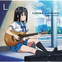 姫柊雪菜(CV:種田梨沙)/LOVE STOIC
