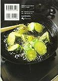 野菜のいちばんおいしい食べかた 画像