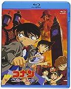 劇場版名探偵コナン ベイカー街の亡霊(Blu-ray)